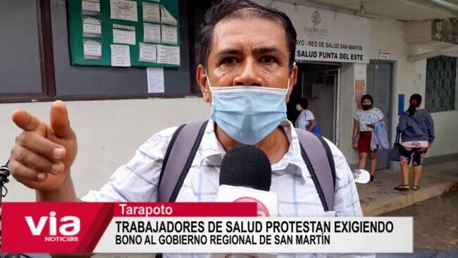 Trabajadores de Salud protestan exigiendo  bono al Gobierno Regional de San Martín